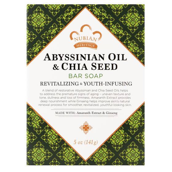 Abyssinian Oil & Chia Seed Bar Soap