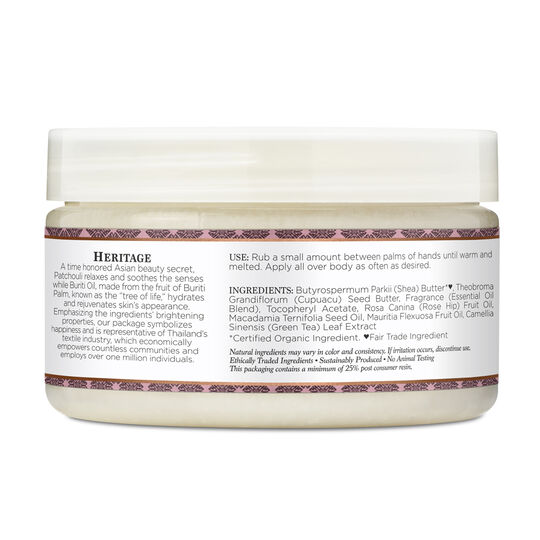 Patchouli & Buriti Hand & Body Scrub